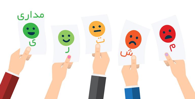 بررسی فرهنگ مشتری مداری و اهمیت آن